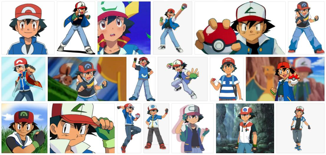 Ash Definition and Meaning